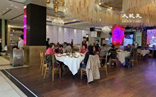 纽约市餐馆堂食提前至大年初一开放