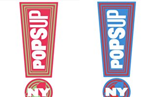 表演艺术家吁民众连署 促纽约州重开剧院