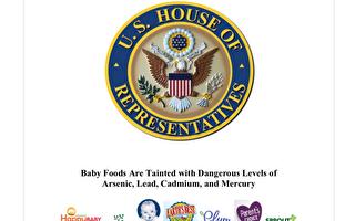 婴儿食品重金属超标?纽约总检长吁FDA订标准
