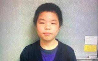 布碌崙12岁失踪华童找到