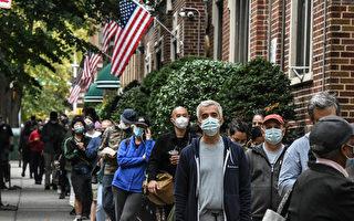 纽约市长选举 民主党内民调:杨安泽领先