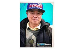 下东城71岁华翁失踪 家人急寻