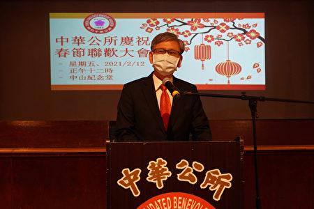 驻纽约台北经文处处长李光章在2021年正月初一时,出席华埠侨团新春团拜活动。