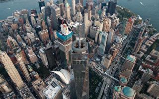 紐約曼哈頓世貿中心五號大樓開發商出爐