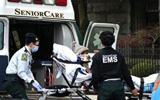 庫默故意掩蓋養老院死亡真相 引兩黨譴責