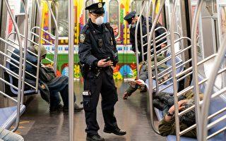 恶性案件频发 纽约MTA要求再加千名警力维安
