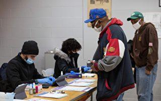 紐約聯合教師工會1.3萬會員已接種疫苗