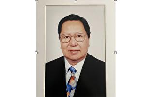 紐約前中華公所主席陳玉駒 92歲染疫辭世
