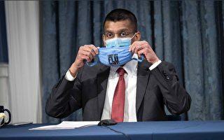 紐約市衛生局建議戴雙層口罩