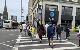 未擺脫疫情衝擊 紐約市銷售稅一月同比下降約6%
