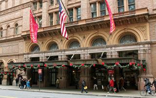 卡内基音乐厅130年来首无演出季 预计10月重启
