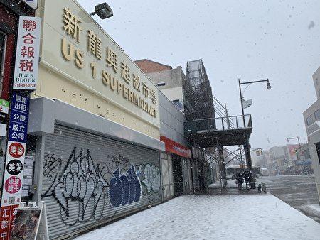 """图为艾姆赫斯特""""新龙兴超市""""在法拉盛缅街、罗斯福大道地铁口旁新开的分店,原址是体育用品店Modell's。"""