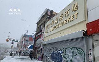 """疫情下超市生意更好  """"新龙兴""""进军法拉盛开分店"""