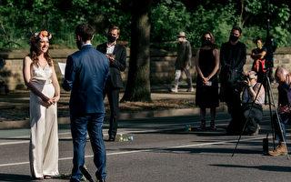 3月15日起 紐約恢復舉行婚禮宴會活動