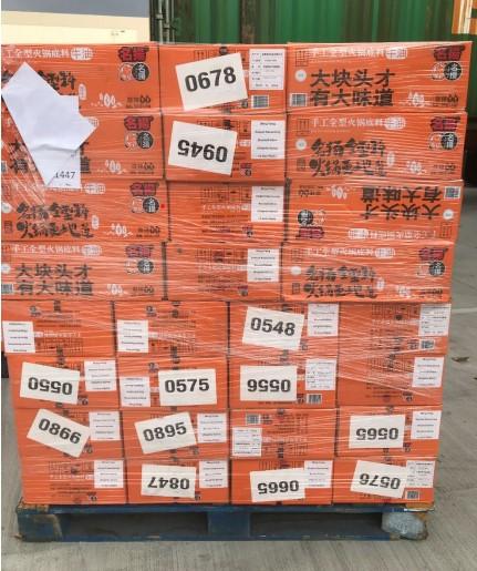 近10萬磅名揚(Ming Yang)火鍋底料被召回