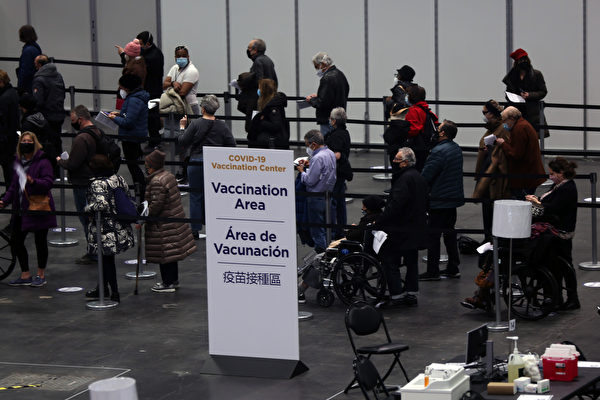 紐約上州 3月3日新開放四處疫苗點