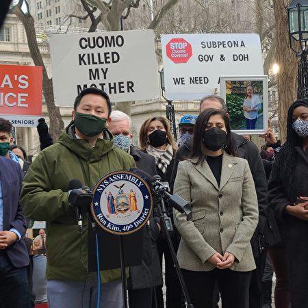 州眾議員金兌錫(發言者)24日表示,要求州長庫默退還2019年至今大紐約醫院協會所有的競選捐款。