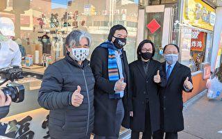 杨安泽请益商界人士  访视法拉盛市中心