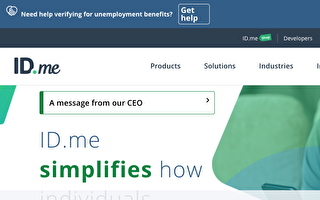 紐約州推出新的ID驗證工具  打擊失業金欺詐