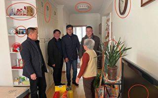 中共官員訪「貧困戶」茅台五糧液泄豪奢家底
