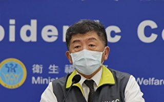 國內最新鬆綁防疫制度指引 陳時中下午說明