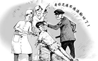石铭:四川法院陷害八旬老人
