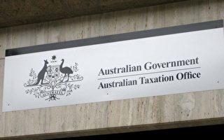 防房地產投資者報稅作弊 稅局擴大數據收集