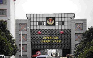 法轮功学员丁桂英遭秘密判刑 被迫害致死