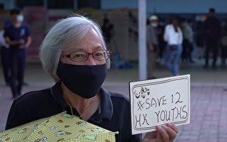 遮擋不住的美——獻給香港的女兒們