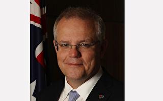 澳洲總理發賀詞 恭賀華人社區新年快樂