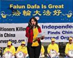 澳洲大律师:祝福李洪志大师和全球法轮功学员