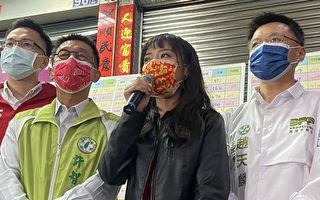 罢免案未通过 黄捷落泪感谢凤山支持者