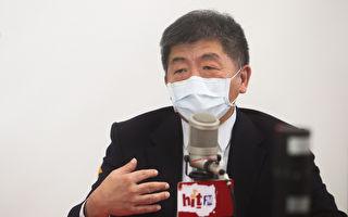 台買BNT疫苗受阻饒喊卡 陳時中曝內心話