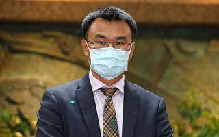 凤梨遭禁 台农委会:有外销且销中为主还有5种