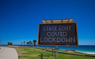 組圖:西澳現一本地病例 珀斯全面封鎖五天