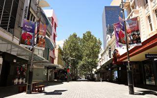 一人染疫致200万人封锁 西澳警方正调查致因