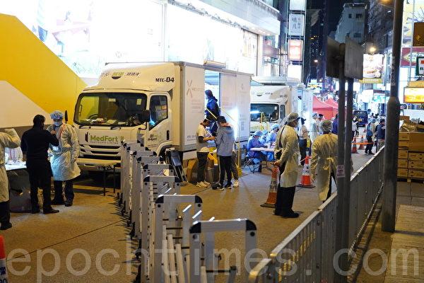 組圖:港府封鎖四區 強制居民接受檢測