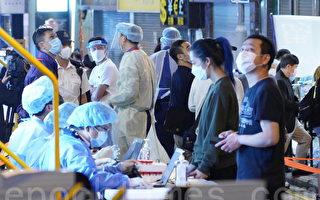 香港政府降大厦强制检测门槛