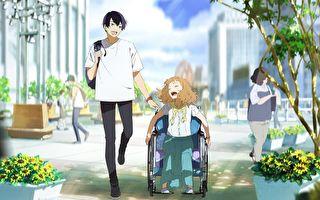 《乔瑟与虎与鱼群》台湾上映 获身障者共鸣