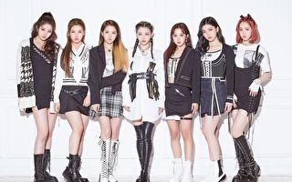 韩国新女团TRI.BE将出道 7成员中2名台湾成员