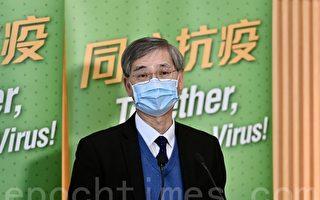 香港79宗确诊个案列工伤 雇主需承担补偿责任