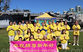 圣地亚哥法轮功学员恭祝李洪志大师新年好