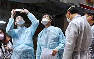 香港筲箕湾官中过百师生须检疫