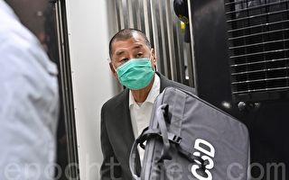組圖:終院推翻保釋裁決 黎智英還押獄中過年