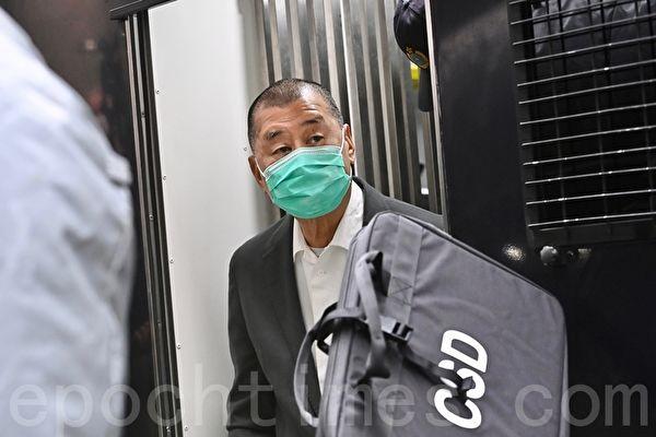 【网海拾贝】审庭向中共低头 香港法治已死