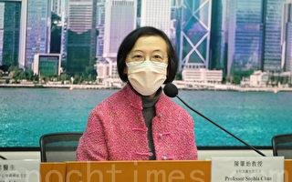 香港周四起社交距离措施放宽