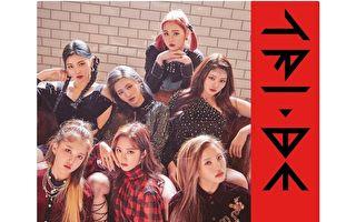 韩国新人女团TRI.BE 今公开新曲MV正式出道