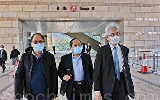 七名香港民主派人士被定罪 白宫批评