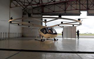 飞行机交通不是梦   UCSD参与研发