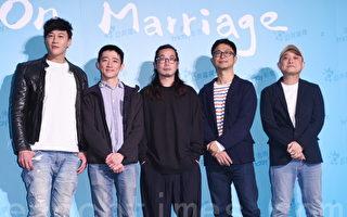 何潤東新片談婚姻「我很幸福」 感謝妻子體諒